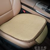 夏季汽車用單片透氣坐墊冰涼座墊主副駕駛員單個冰絲防滑夏天涼席「摩登大道」