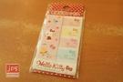 Hello Kitty 凱蒂貓 便條貼紙 內含10入 大臉 958516