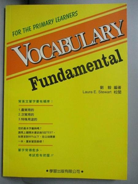 【書寶二手書T1/語言學習_NJE】Vocabulary Fundamental(修訂版)_劉毅