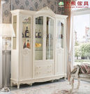 【大熊傢俱】JIN K02 歐式四門酒櫃 玻璃酒櫃 儲物櫃 置物櫃 收納櫃 展示架 法式 酒櫃 另售餐桌椅組
