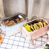 便當盒 日式不銹鋼飯盒便當盒成人學生食堂帶蓋簡約微波爐健身 Cocoa