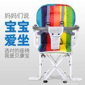 電動摩托車兒童坐椅子前置小孩電瓶車電動踏板車寶寶安全座椅後座CY『小淇嚴選』