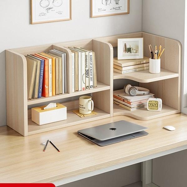 簡易桌上書架學生宿舍桌面收納架辦公桌多層置物架書桌轉角小書櫃 嬡孕哺 LX