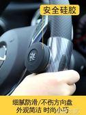 汽車方向盤助力球省力助力器輔助轉向器高檔通用型多功能轉彎神器 初語生活館