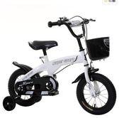 自行車兒童女孩2-4歲女寶寶兒童自行車1一3歲小孩迷 【7月優惠】 LX