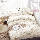 《DUYAN竹漾》100%精梳純棉雙人加大四件式舖棉兩用被床包組-彩虹小徑