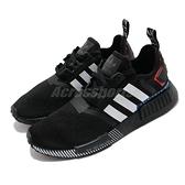 adidas 休閒鞋 NMD_R1 黑 紅 男鞋 女鞋 日文標 Boost 襪套式 運動鞋【ACS】 EF1734