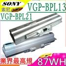 SONY 電池(九芯最高規)- VGP-...