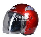 頭盔男士摩托車個性酷半覆式安全帽防霧成人機車頭盔    卡菲婭