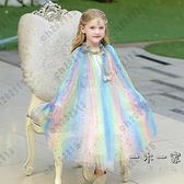 萬聖節服裝 萬圣節兒童披風公主服裝女童冰雪奇緣2愛莎艾莎披紗女巫斗篷披肩