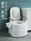 老人坐便器可移動馬桶孕婦簡易老年人便攜式家用尿桶成人大便椅 小山好物