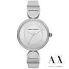 ARMANI 純淨時刻極簡皮革腕錶 AX5325