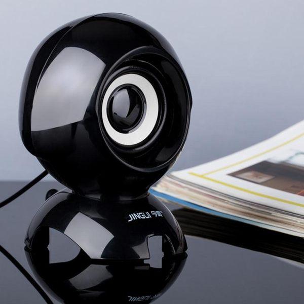 Q1迷你手機小喇叭台式電腦筆電電視USB便攜影響低音炮音響【618好康又一發】