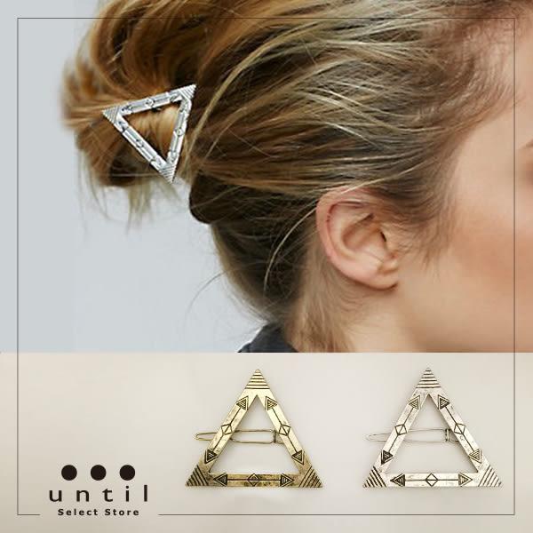 簡約復古風~三角金屬刻紋鏤空髮夾606821/2色