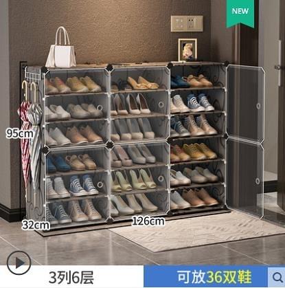 鞋櫃鞋架子簡易門口放家用經濟型多層防塵室內好看大容量鞋櫃收納神器 LX suger 新品