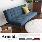 簡約的鐵製骨架與麻布料搭配之下誕生的沙發床,穩定、造型、機能兼具,輕打造簡約工業風。