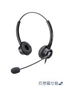 杭普VT200D 話務員專用耳機 客服耳機話務耳麥 電話機手機電腦臺式外呼有線 快速出貨