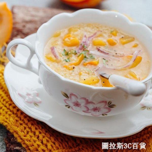 精美櫻花陶瓷雙耳碗燕窩碗糖水甜品碗套裝早餐麥片碗粥飯碗沙拉碗  圖斯拉3C百貨