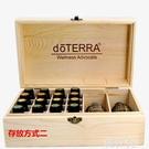 收納盒 美樂家 15ML多特瑞32格精油盒 加高實木收納木盒子可放椰子油 韓菲兒