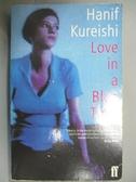 【書寶二手書T4/原文小說_GK1】Love in a blue time_Hanif Kureishi