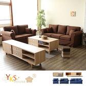 【YKSHOUSE】美式極簡1+2+3人布沙發+電視櫃+茶几 客廳超值藍色