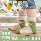 男童襪子純棉春秋薄款兒童中大童中筒襪恐龍寶寶中筒全棉襪秋冬季【淘夢屋】