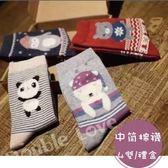 四雙禮盒組【DC0010】日本超卡哇伊動物中筒棉襪 蕾絲襪 保暖襪 造型襪 搭配雪靴 做月子