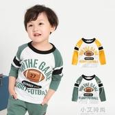 男童長袖T恤純棉春秋秋裝童裝兒童寶寶小童上衣打底衫1歲3女童5潮【小艾新品】