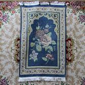 拜毯雪尼爾雙色加厚朝拜毯伊斯蘭民族風地毯