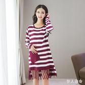 孕婦洋裝韓版2018新款長袖中長款大碼寬鬆孕婦連身裙zzy4125『伊人雅舍』