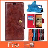 三星 s20+ s20 ultra s20 銅釦牛紋 手機皮套 插卡 支架 皮套 內軟殼 掀蓋殼