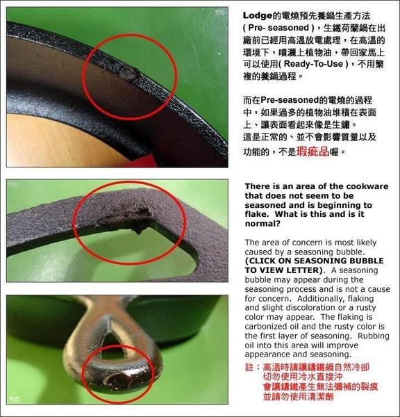 丹大戶外用品【LODGE 】L7MC3 迷你麥穗造型燒烤盤(7mini) 迷你荷蘭鍋/小方盤/釋放鐵離子