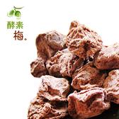 甜菊梅 / 酵素梅 60g 酸甘甜 蜜餞 解膩 辦公室零食 蜜餞推薦 台灣蜜餞【甜園】