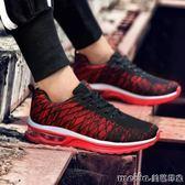 2018秋季新款男鞋跑步鞋網面透氣休閒鞋學生氣墊鞋夏天運動鞋男鞋 美芭