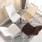 餐椅北歐現代簡約家用皮椅子客廳餐廳靠背椅咖啡廳酒店餐桌椅 1955生活雜貨NMS