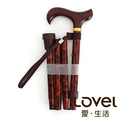 里和Riho LOVEL 抗震減壓摺疊伸縮拐杖/手杖(朦朧咖啡)