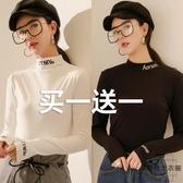 2件裝 半高領打底衫女韓版內搭長袖t恤上衣【時尚大衣櫥】