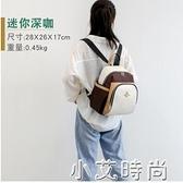 媽咪包媽媽母嬰背包外出時尚夏季雙肩大容量2020年輕便小號多功能 小艾新品