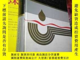 二手書博民逛書店ANALYSES罕見OF OIL WELL PRODUCTION PERFORMANCE AND RESERVOI