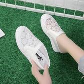 厚底半拖鞋拖鞋女夏季外穿2020新款厚底網面紗包頭懶人半拖鞋鏤空透氣小白鞋 衣間迷你屋