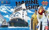 組裝模型 ONE PIECE 海賊王航海王 海軍軍艦 TOYeGO 玩具e哥