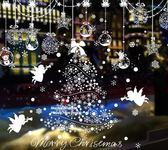 聖誕狂歡 圣誕樹裝飾品掛飾小禮物圣誕節布置雪花門貼紙店面「歐洲站」