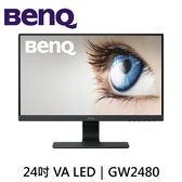 BENQ GW2480 光智慧 護眼螢幕 24吋 VA LED