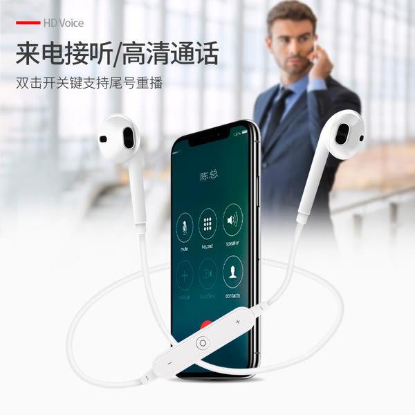 【PB】無線 運動 藍牙耳機 頸掛式 立體聲 智能 跑步 運動 藍牙耳機 iPhone 三星 OPPO 華為 通用耳機