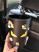 車載垃圾桶汽車內用創意時尚可愛車掛式多功能后排迷你收納垃圾箱