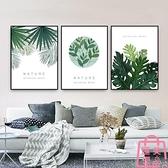 30*40 單幅壁畫植物北歐裝飾畫簡約掛畫臥室墻畫【匯美優品】