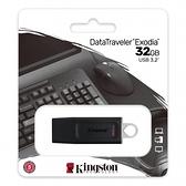【0元運費】Kingston 金士頓 32GB 隨身碟 32G DTX/32GB DataTraveler Exodia USB3.2 隨身碟X1【五年保固】