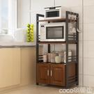 熱賣微波爐架歐式廚房置物架落地微波爐架帶櫃門多層烤箱架4層調料收納儲物櫃LX coco