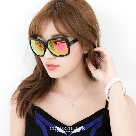 墨鏡太陽眼鏡 夏日時尚潮流繽紛多色反光造型 超大方框素面太陽眼鏡【NY301】抗UV400