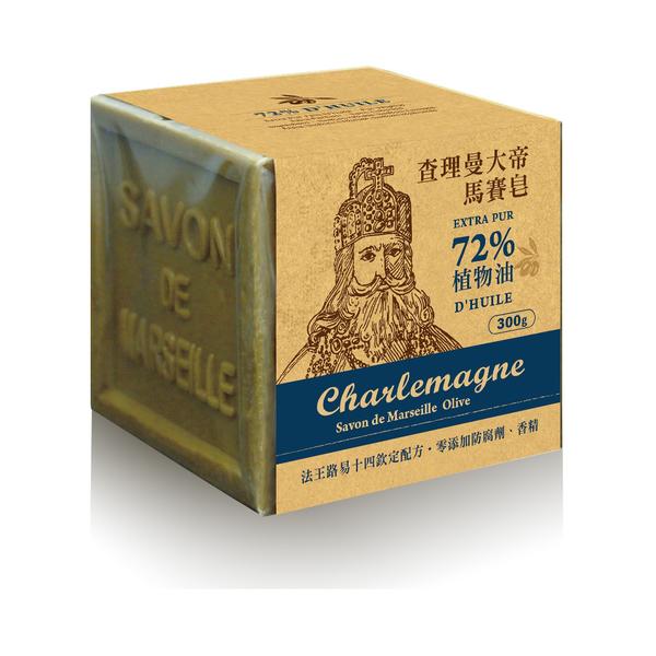 [NG品.限購2個]查理曼大帝馬賽皂 300g